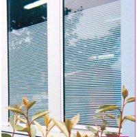Film de décoration effet dépoli pour vitres