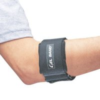 Gelband Arm Band Universal Fit