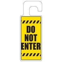 Door Knob Hangers - Do Not Enter With Graphic