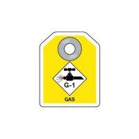 Energy Source ID Tags - Gas