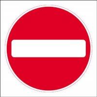 No Entry Economy Works Traffic Sign
