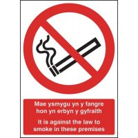 It Is Against The Law To Smoke... Welsh Sign