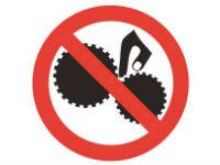 Do not use machine