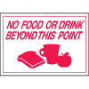 Deluxe Housekeeping And Cafeteria Signs - No Food or Drink Beyond this Point